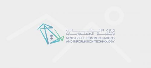 وزارة الاتصالات تطلق برنامجًا لتأهيل ودعم المستقلين للعمل الحر في مجال الاتصالات وتقنية المعلومات