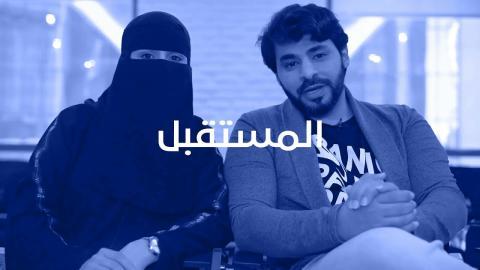 Embedded thumbnail for رواد التقنية
